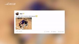 c-邓超凌晨约鹿晗打球 遭网友调侃:老年人不能熬夜