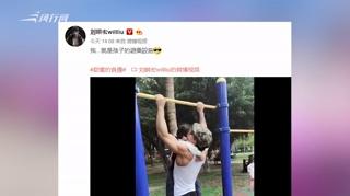 c-刘耕宏运动身上趴着俩宝贝:我是孩子的游乐设施