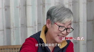 """【预热】真香!李诞梁缘勇敢尝试东北""""大裤衩"""""""