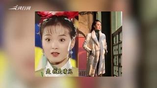 """""""晴儿""""王艳重回故宫 住豪宅被调侃到家隔壁录节目"""