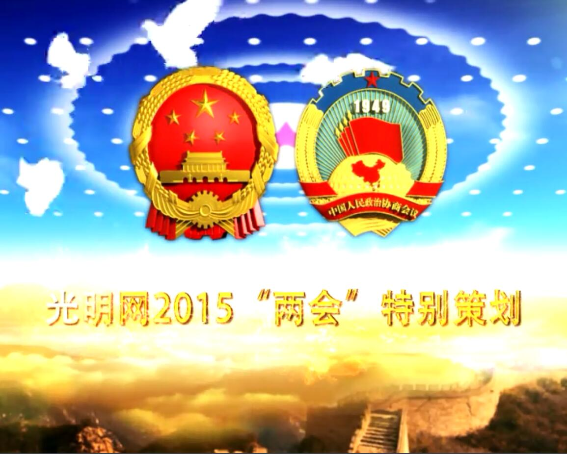 姜昆委员:春晚反腐小品开了个好头