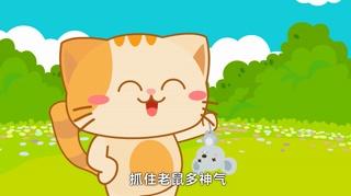 489小花猫莫骄傲.mp4.2