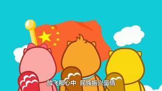 402少年中国梦.mp4.2