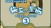 17 凤求凰_1