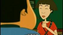 17 爱情童话(下)_6
