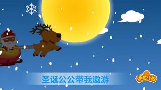 圣诞hoho_2