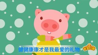 快乐小猪_2