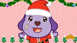 圣诞hoho_3