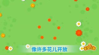 快乐的节日_2