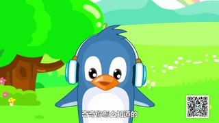 宝宝巴士清明_2