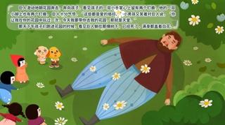 亲宝故事会巨人的花园_8