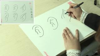 22卡通耳朵的画法.mov_2