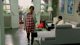 杨阿姨白天上班,娜娜来照顾胡杰了.mkv2