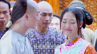 陈邦国居然想和鱼娘等人一起去京城,四娘说这样也好还能助我一臂之力.mkv2